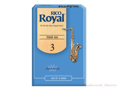 RICO RKB1030 ROYAL
